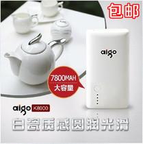 包邮 正品行货 爱国者 移动电源K8000 7800ma 双USB IPAD充电宝 价格:88.00