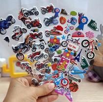 49元包邮 泡泡贴 卡通贴纸 儿童立体贴纸 交通工具 自行车 摩托车 价格:0.17