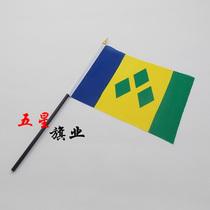 8号圣文森特和格林纳丁斯小国旗手摇旗手挥旗世界各国国旗外国旗 价格:1.00