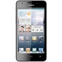 包邮送礼Huawei/华为 g520-0000联通3G移动2G双卡双待智能手机 价格:718.00