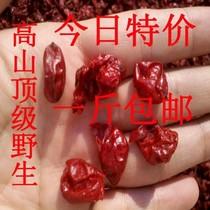九华山野生山茱萸补肾中药 顶级山萸肉野枣皮粒大肉厚 500克 价格:45.00
