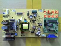 全新HKC 19/22寸 LED 电源驱动一体板 8837+3362+VGA 6003050390 价格:60.00
