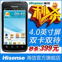 包邮*Hisense/海信 HS-U8双卡双待4.0寸大屏联通3G安卓智能手机 价格:399.00