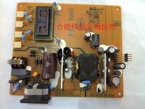 优派 VX1940W电源板 DAC-19M020 价格:45.00