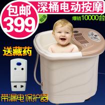 一兆韦德ZY-888 足浴盆 洗脚盆 特价包邮 深桶足浴器 电动按摩 价格:399.00