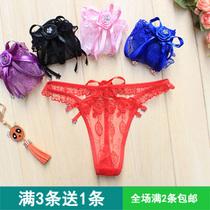2条包邮 性感蕾丝全透明 丁字裤 女 诱惑 T裤 网纱带水钻女式内裤 价格:6.80