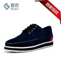 宾木男士秋季休闲鞋 松糕鞋欧美英伦板鞋增高韩版鞋潮流皮鞋mring 价格:149.00