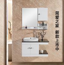 浴室柜组合卫生间PVC卫浴柜洗漱台洗手盆玻璃台面洗脸盆60-1米 价格:580.00