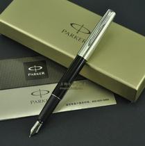 商城正品 Parker派克 云峰系列 钢套黑杆钢笔|墨水笔 原装正品 价格:120.00
