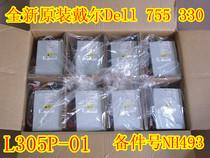 全新原装戴尔dell L305P-00 L305P-01 N305P-06 5150 M8805电源 价格:99.00