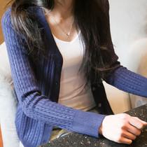 玫丹佳人新款秋装女装韩版复古麻花毛衣外套 打底针织衫 女 开衫 价格:58.00