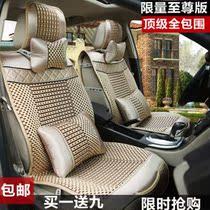 汉兰达杰尼亚SUV/JEEP专用汽车坐垫包邮夏季新品冰丝坐垫车上用品 价格:888.00