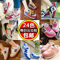 情侣款彩色拼色N字母休闲鞋韩国运动鞋韩版女鞋跑步鞋N字男鞋包邮 价格:50.00