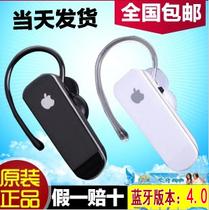 苹果蓝牙耳机正品通用立体声iphone4S/5三星小米HTC迷你可听歌4.0 价格:45.00