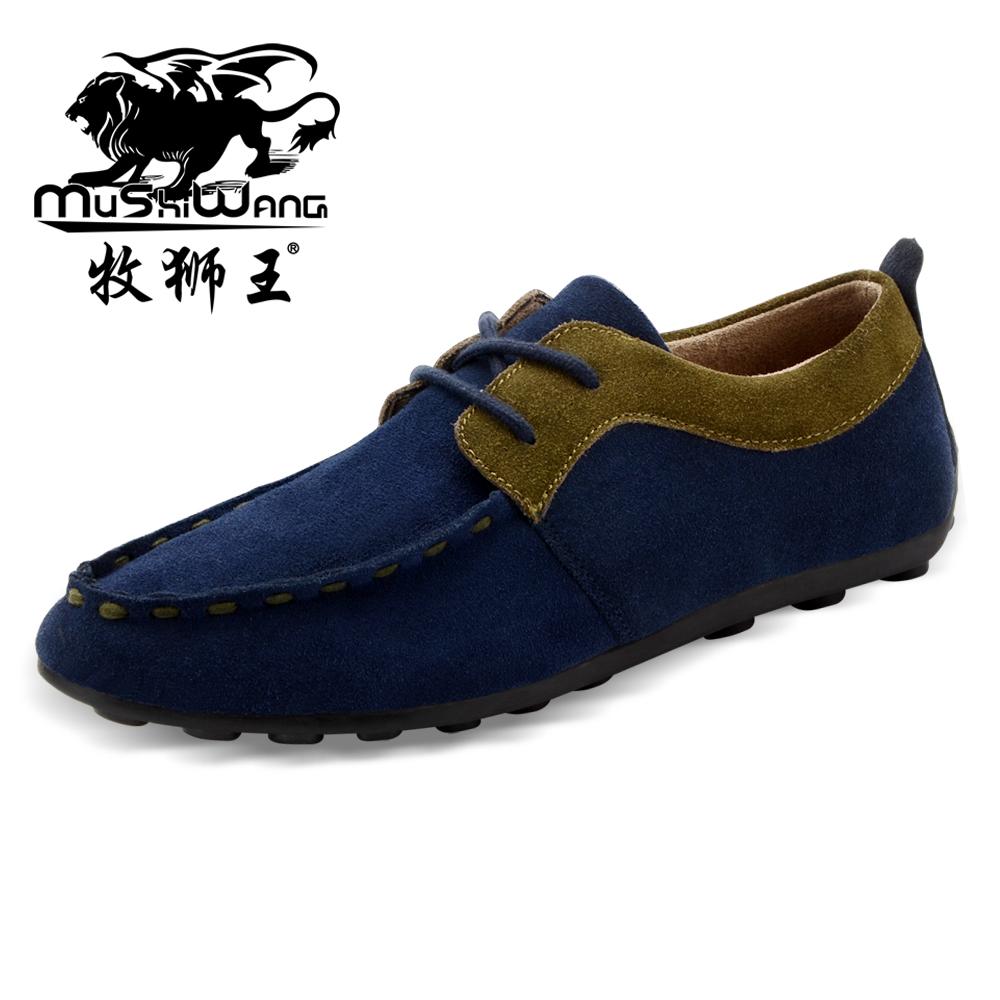 牧狮王2013秋季豆豆鞋休闲男式磨砂真皮鞋新款英伦韩版潮鞋男鞋子 价格:119.50
