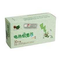 贝比拉比 电热蚊香片10MG*30片 无香型2 30晚驱蚊 专柜正品 价格:18.80