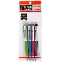 金万年(Genvana) G-2252(4) 自动铅笔0.5MM英朗2B铁夹4色 ( 价格:9.00