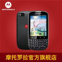 【旗舰店/包邮】Motorola/摩托罗拉 ME632/MB632安卓全键盘 价格:388.00