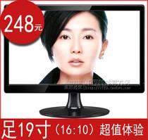 足19寸液晶显示器电脑显示屏监控一线屏 高清HDMI液晶电视机310 价格:248.00