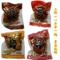 久臻扬香菇豆干办公室休闲食品零食吃货必备小伙伴零嘴一斤半包邮 价格:8.00