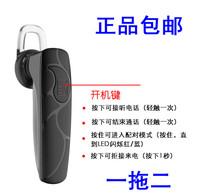 茵悦 波导T9500 i800蓝牙耳机 立体声通用型 一拖二手机无线蓝牙 价格:99.00