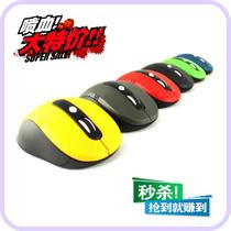 笔记本手提电脑台式机 2.4G无线光电鼠标 省电USB鼠标送电池 价格:19.88