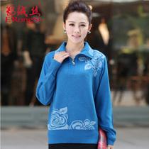 鄂尔多斯秋冬新款羊绒衫大码外套女装针织毛衣宽松套头纯色羊毛衫 价格:186.00