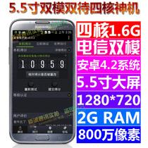 三星5寸三网通用四核双模双待 5.5寸CDMA安卓系统电信3G智能手机 价格:1260.00