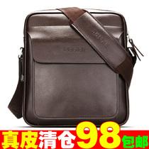 斐格 男士包包 单肩包 牛皮商务斜挎包 韩版休闲皮包背包 潮男包 价格:98.00
