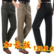 加长版 中年纯棉高腰深裆男裤 加肥加大双褶宽松工装裤 裤长3尺6 价格:88.00