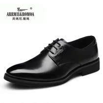 英玛尼49商务正装48特小码35透气36英伦37大码45男鞋皮鞋46真皮47 价格:219.00