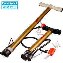 打气筒自行车高压便携迷你脚踏汽车篮球山地车自行车打气筒包邮 价格:29.90