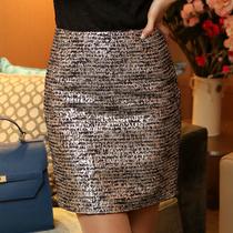 2013秋装新款韩版时尚气质半身包臀裙显瘦百搭 亮丝 中裙 价格:59.00