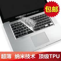 苹果笔记本电脑键盘膜 MacBook Pro/Air 11.6-13.3寸-15 超薄透明 价格:21.00