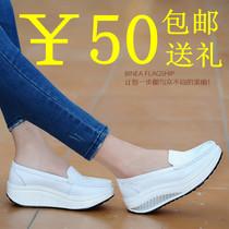 摇摇鞋女运动鞋 护士鞋春夏白色坡跟真皮平底鞋厚底松糕大码单鞋 价格:50.00