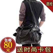 包邮!新款韩版潮流男士手提单肩背包 休闲时尚斜挎包商务电脑包 价格:80.00