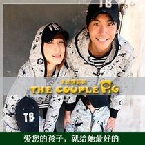 the couple pig月销量上千件~母子装/母女装/猫和老鼠 价格:64.40