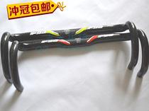 包邮fsa k-wing 全碳纤维超轻公路自行车弯把把手车把 价格:298.00