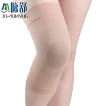 脉舒二级弹力袜护膝 膝盖下静脉张曲袜子 关节炎医治疗用舒张男女 价格:116.10