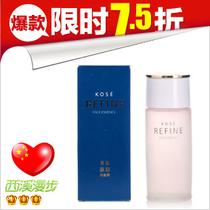 西溪漫步正品 高丝 莱菲 弱酸性养颜露/化妆水/爽肤水80ml 保湿 价格:43.50