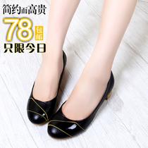 2013新款秋季圆头女士皮鞋中跟单鞋女粗跟真皮黑色工作鞋大码女鞋 价格:78.00