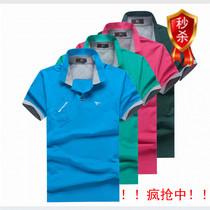 夏季七匹狼t恤 男装短袖加大码修身T恤男士透气青少年清仓特价潮 价格:39.00