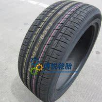 全新正品轮胎耐克森225/45R18起亚K5现代索纳塔斯巴鲁2013年新品 价格:599.00