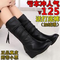 达芙妮2013冬季真皮雪地靴坡跟中筒靴流苏女靴子高跟防水台女短靴 价格:125.00