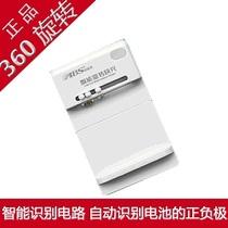 酷派8085手机D18配件D280万能座充电器USB直充ABS正品2938 N900 价格:10.00