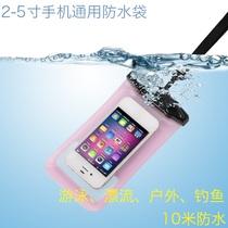 天语E500配件W808手机防水袋10米D5800防水包D99防水罩E62防沙E68 价格:25.00