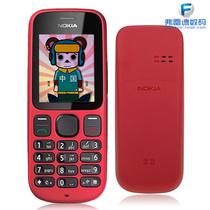 送超萌支架!Nokia/诺基亚 1010 双卡双待 支持拓展 直板手机 价格:218.00