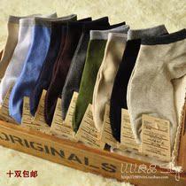 10双包邮无印*良品/收腰精梳棉春夏薄款全棉男袜子纯棉船袜短袜潮 价格:3.70