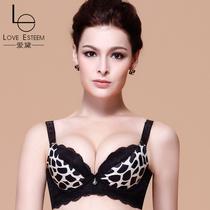 爱黛专柜性感2013夏季新款调整型爱戴内衣文胸正品AD0855a/0855b 价格:159.20