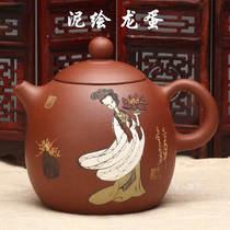 宜兴紫砂壶名家全手工正品特价茶壶 原矿泥绘 西施龙蛋230CC 价格:260.00